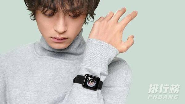 redmi watch防水怎么样_redmi watch防水吗