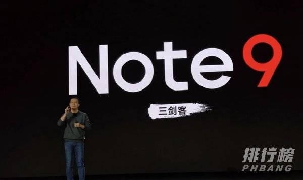 红米note9的官方价格_红米note9价格是多少