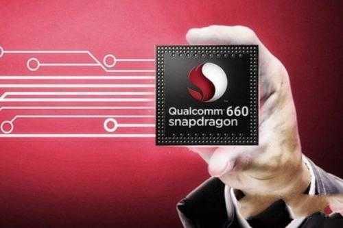 骁龙750g和骁龙660哪个性能好_骁龙750g和骁龙660对比
