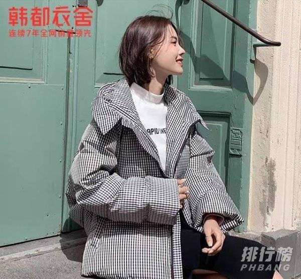 双十二买什么羽绒服性价比高_2020双十二羽绒服推荐
