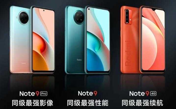 搭载骁龙750g的手机有哪些_骁龙750g的手机排行榜