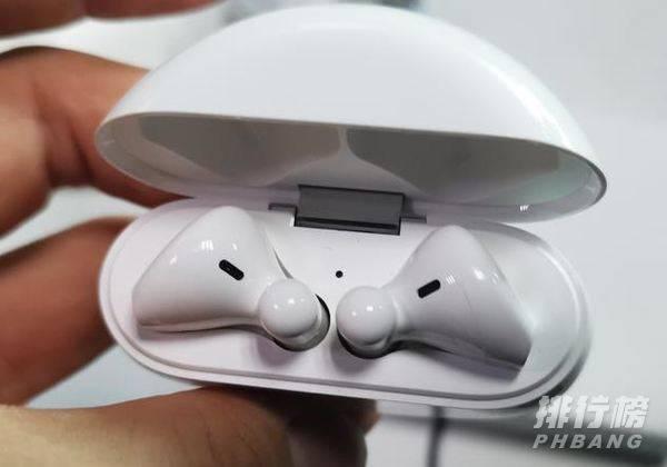华为freebuds悦享版和freebuds3区别:哪款耳机更好?