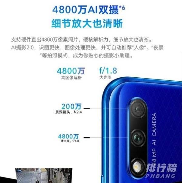 2020双十二最值得买的千元机_千元机性价比高的手机排行