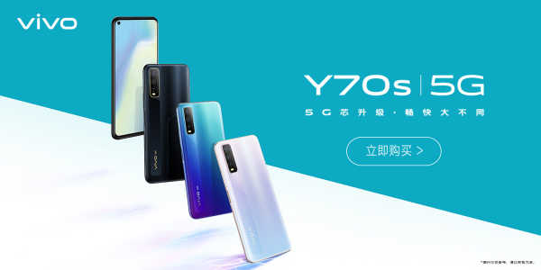 2020年双十二vivo手机有哪些优惠活动