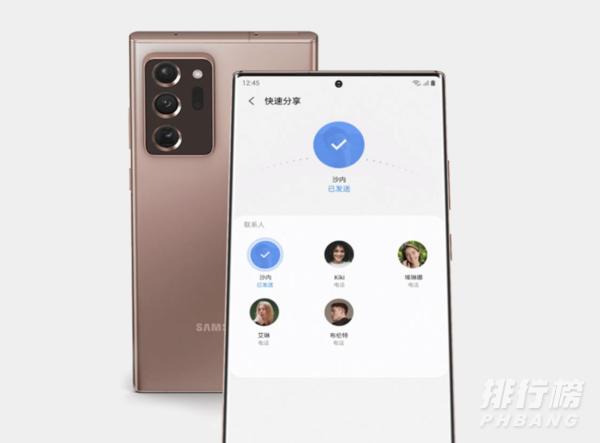 安卓手机好评榜2020_2020安卓手机好评排行榜