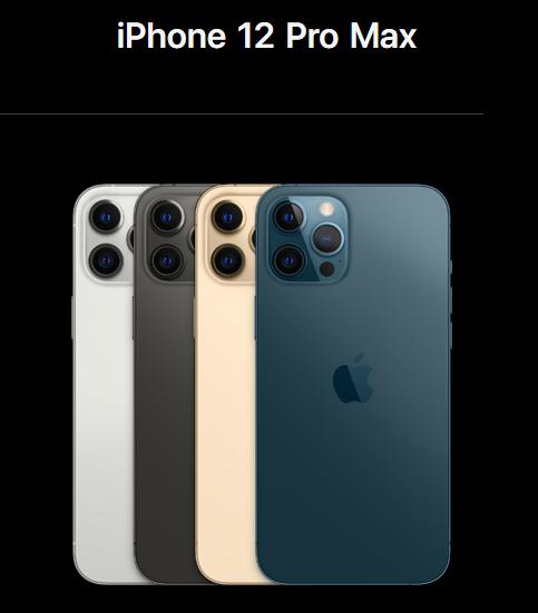 iphone12pro max截屏快捷键_iphone12pro max截屏快捷键设置方法