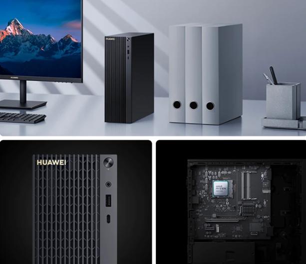 华为台式电脑官网报价_华为台式电脑一体机价格