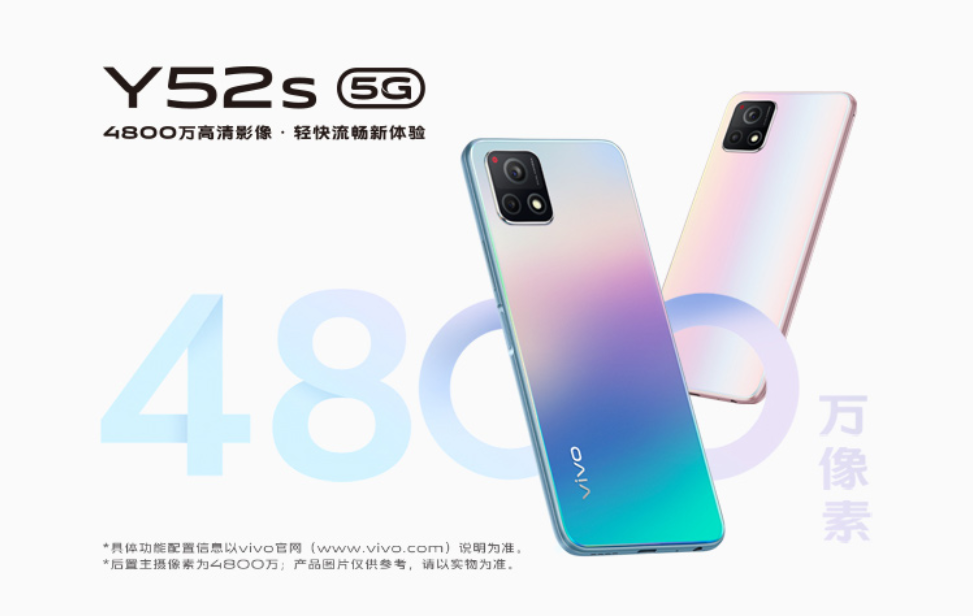 vivoy52s手机价格_vivoy52s手机多少钱