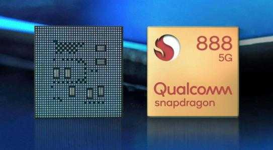 骁龙888和骁龙750g处理器对比_骁龙888和骁龙750g哪个好