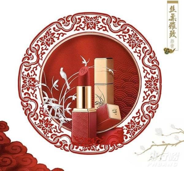 中国口红排行榜10强品牌_花西子口红排行榜