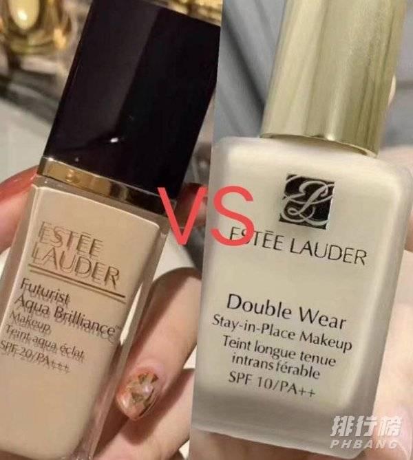 雅诗兰黛沁水粉底液和dw哪个好用?