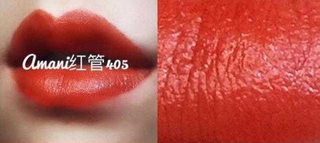 阿玛尼405真假对比_阿玛尼405真假辨别方法