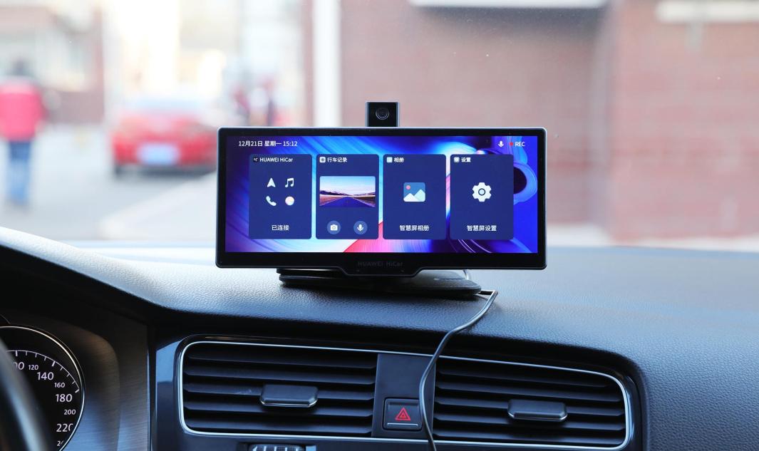 华为智选车载智慧屏评测_华为智选车载智慧屏屏幕尺寸是多少
