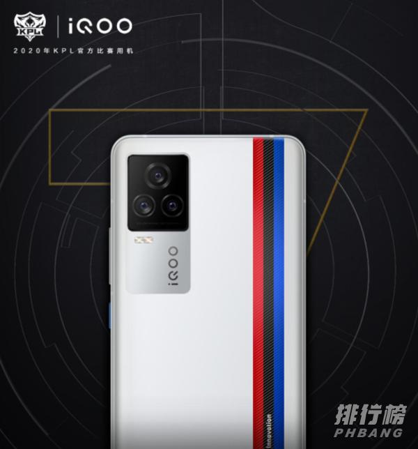 iqoo7和iqoo7Pro有什么区别_iqoo7和iqoo7Pro哪个好