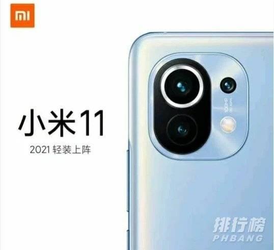 耳机哪个品牌比较好_华为mate40和小米11建议买哪个_华为mate40和小米11哪个更值得-中国 ...