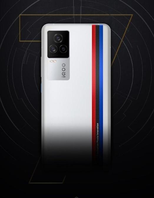 iqoo7充电多久充满_iqoo7充电速度怎么样