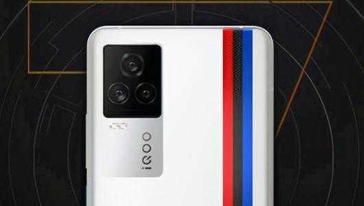 iqoo7发布会视频_iqoo7发布会在哪里看