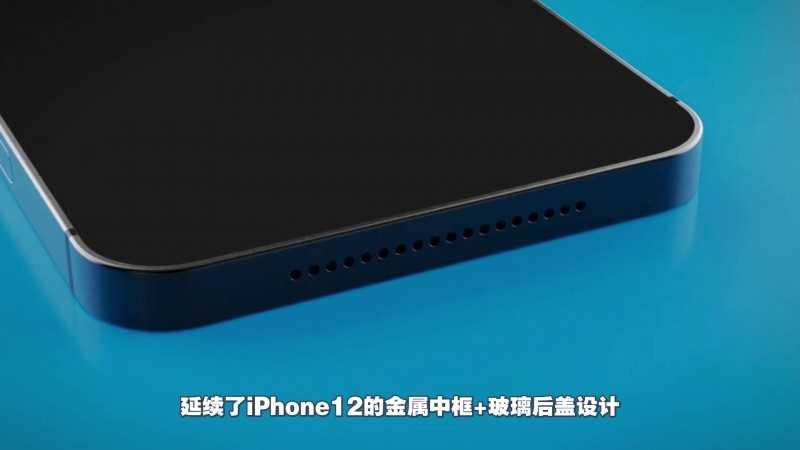 iphone13会取消充电口吗_iphone13还会不会有充电口