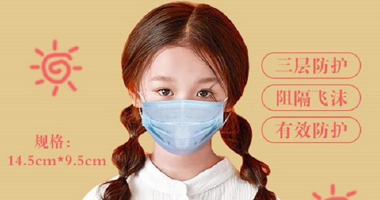 兒童醫用外科口罩哪個牌子好_2021兒童醫用外科口罩品牌排行榜