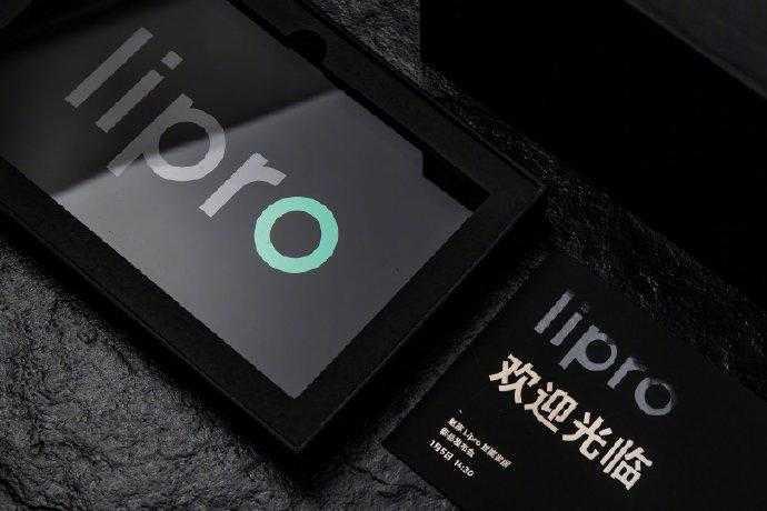 魅族Lipro智能家居有哪些_魅族Lipro智能家居新品发布