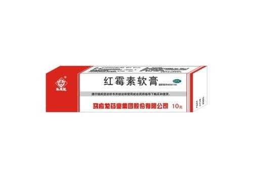 红霉素软膏的作用及功能_红霉素软膏可以祛痘吗