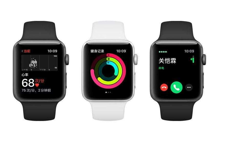 apple watch series 6與5區別:哪款手表更值得買?