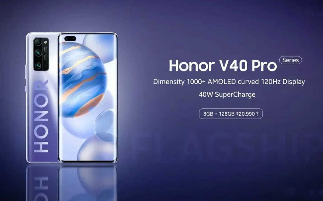 荣耀v40最新消息是什么屏幕_荣耀v40pro最新消息