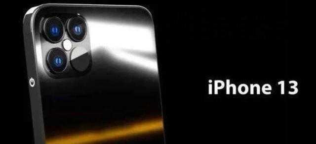 iphone13什么时候出_iphone13什么时候上市