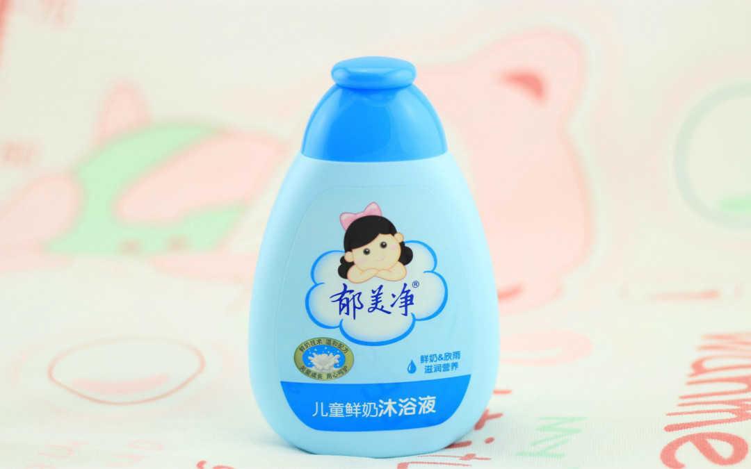 郁美淨兒童霜有激素嗎_大人用郁美淨對皮膚好嗎