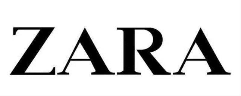 zara是什么牌子_zara怎么读是什么牌子