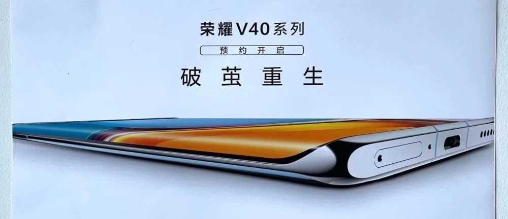 荣耀v40是5G手机吗_荣耀v40支持5G吗