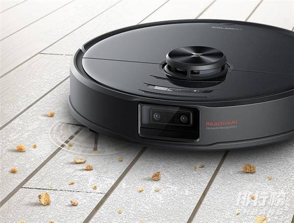 石头扫地机器人t7pro如何查看实时视频?