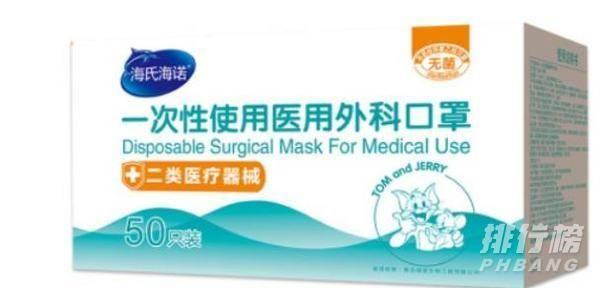 医用外科口罩哪些品牌是正规的_正规医用外科口罩有哪些品牌
