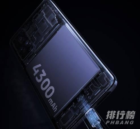 vivox60厚度多少毫米_vivox60机身厚度