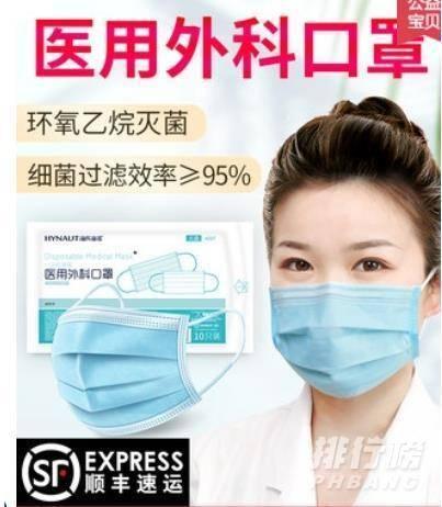 正规医用外科口罩有哪些品牌_品牌医用外科口罩有哪些牌子