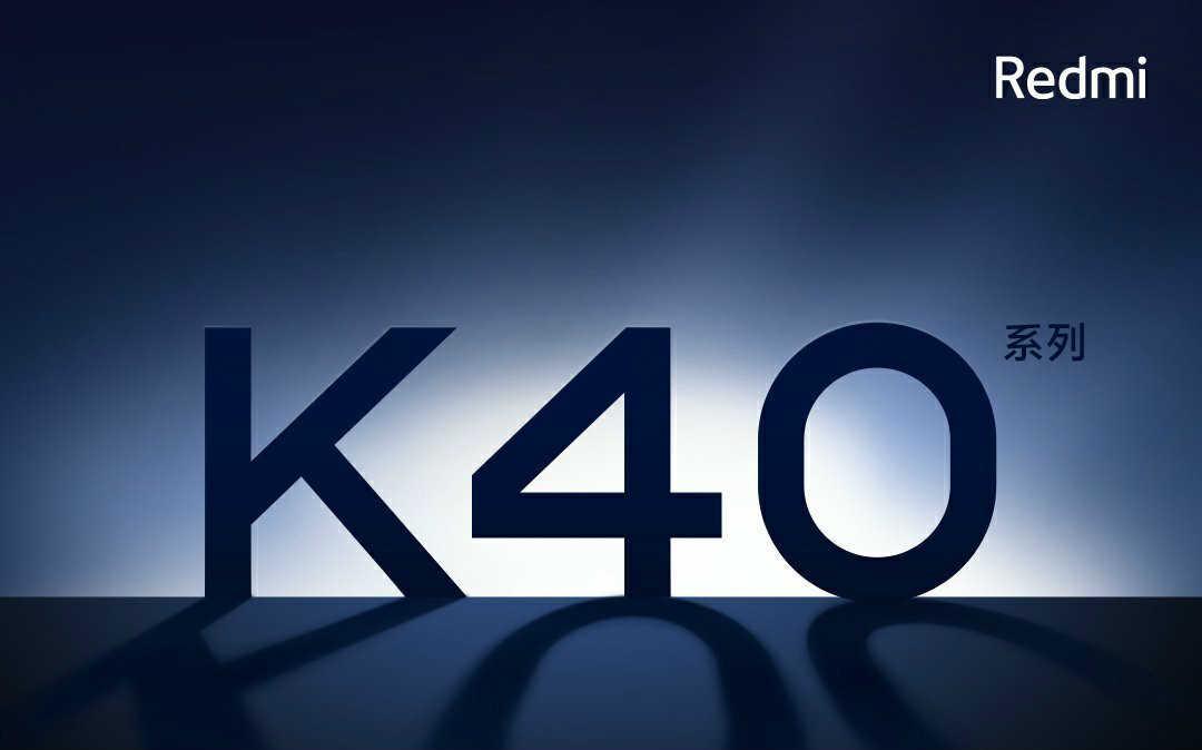 redmi k40价格_红米k40手机价格