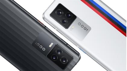 iqoo7电池多少毫安_iqoo7电池容量是多少毫安
