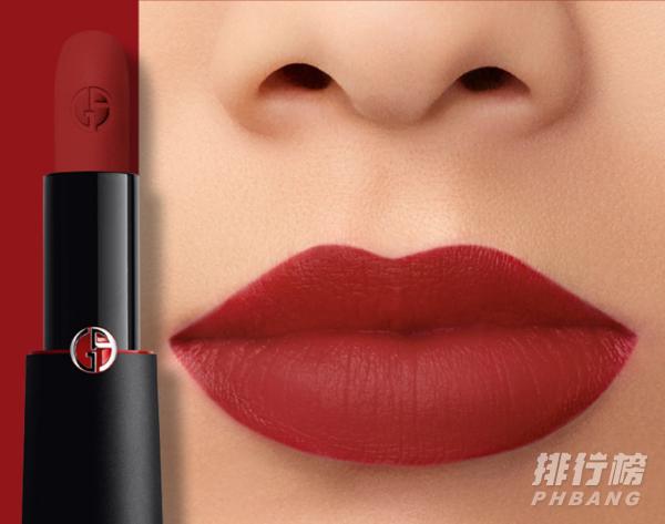 阿玛尼红黑管口红试色_阿玛尼红黑管口红哪个颜色好看