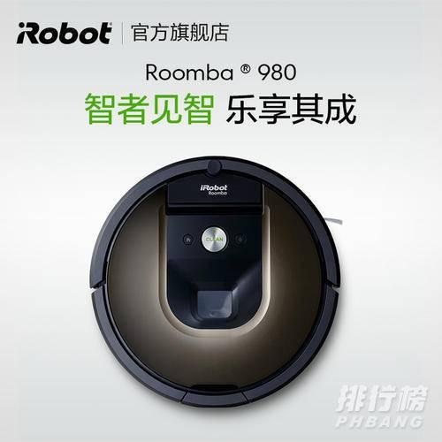 扫地机器人排行榜前十名_扫地机器人品牌排行榜前十名