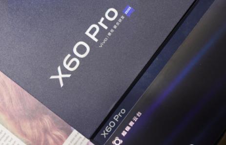 vivox60pro参数配置_vivox60pro参数配置详情