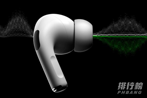 airpods pro使用教程_airpods pro使用方法按键切歌