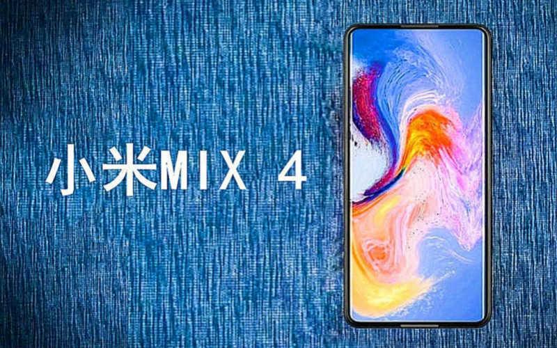 小米mix4处理器是什么_小米mix4手机参数