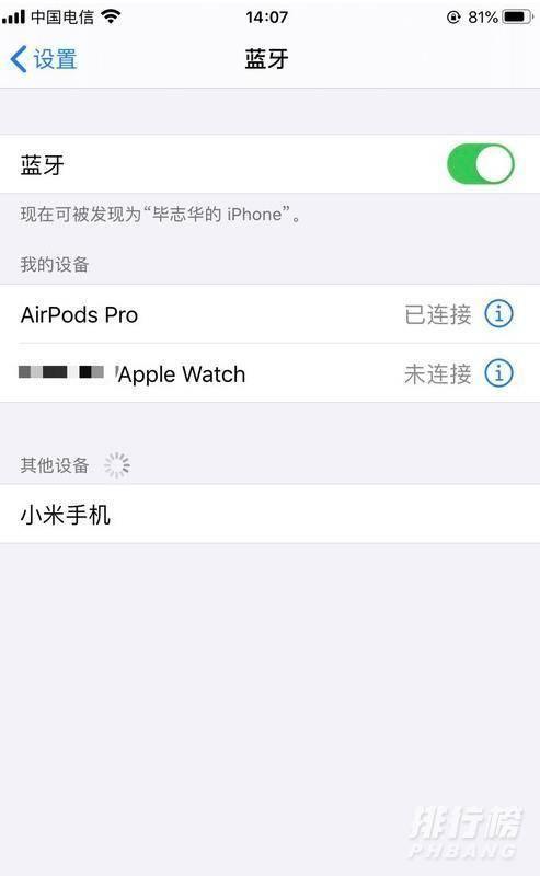 airpods pro降噪怎么开_airpods pro降噪效果怎么样
