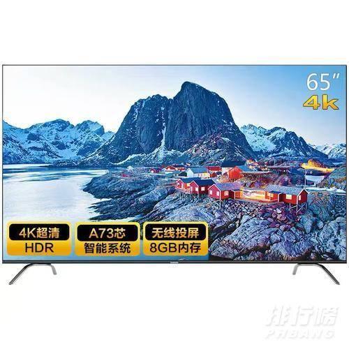 65寸电视性价比之王2021_65寸电视高性价比排行榜