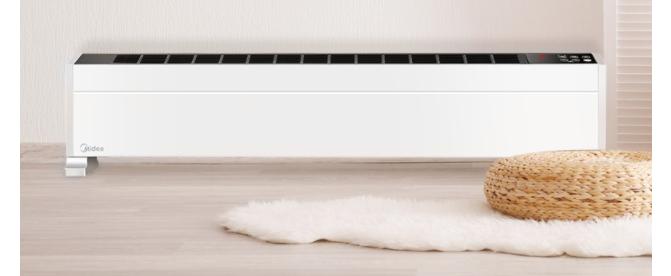 美的踢脚线取暖器耗电量大吗_美的踢脚线取暖器耗电量怎么样