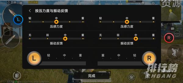 iqoo7游戏性能怎么样_iqoo7游戏性能测评