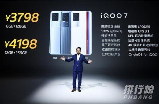 iqoo7和小米11哪个好_iqoo7和小米11哪个性价比高