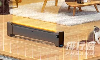 踢脚线取暖器哪个牌子质量好_踢脚线取暖器品牌排行榜前十名