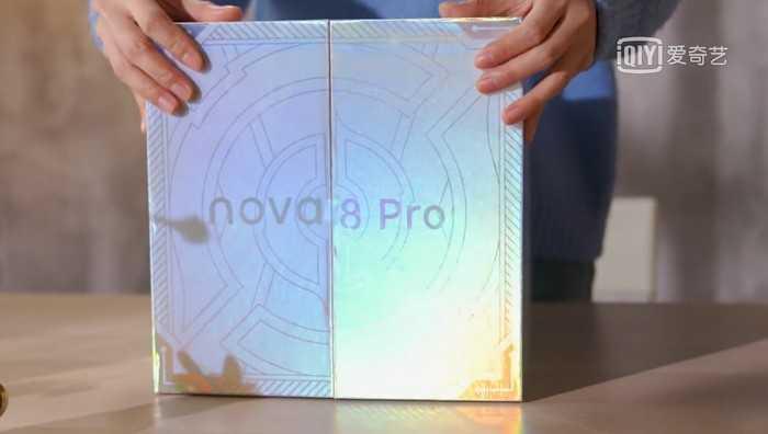 华为nova8pro定制版开售价格_华为nova8pro定制版多少钱