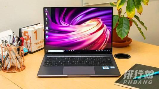 2020笔记本电脑销量排行榜_2020笔记本电脑销量排行榜前十名